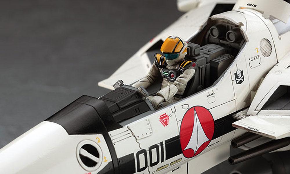 VF-1S/A バルキリー スカル小隊 (劇場版仕様)プラモデル(ハセガワマクロスシリーズNo.65792)商品画像_4