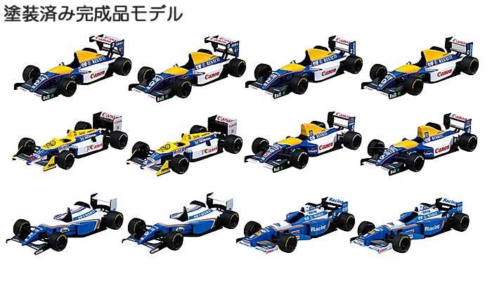 F1GP ウイリアムズ ミニカーコレクション (1BOX=12個入)ミニカー(アオシマ1/64 ウイリアムズミニカーコレクションNo.7884)商品画像_1