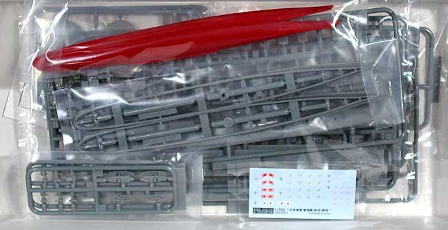 日本海軍 駆逐艦 秋月 (フルハルモデル)プラモデル(フジミ1/700 帝国海軍シリーズNo.009)商品画像_1