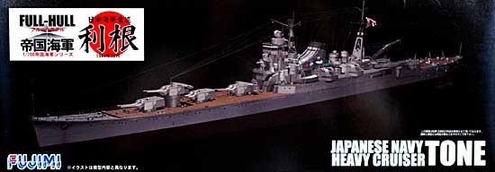 日本海軍 重巡洋艦 利根プラモデル(フジミ1/700 帝国海軍シリーズNo.010)商品画像
