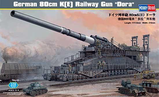 ドイツ列車砲 80cm K (E) ドーラプラモデル(ホビーボス1/72 ファイティングビークル シリーズNo.82911)商品画像