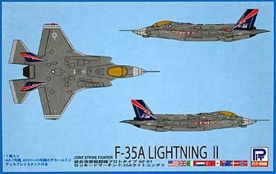ロッキードマーチン F-35A ライトニング 2 (統合攻撃戦闘機 プロトタイプ AF01)プラモデル(ピットロードSN 航空機 プラモデルNo.SN008)商品画像