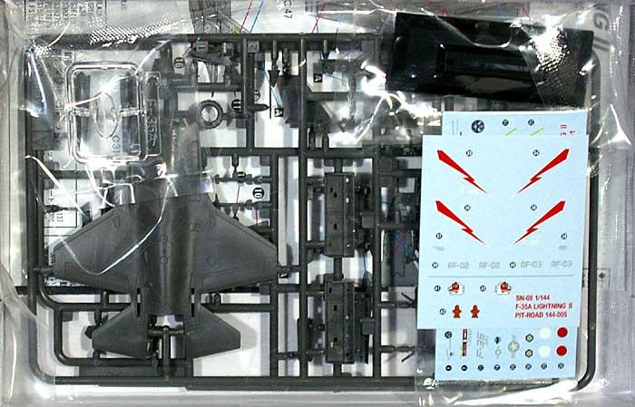 ロッキードマーチン F-35A ライトニング 2 (統合攻撃戦闘機 プロトタイプ AF01)プラモデル(ピットロードSN 航空機 プラモデルNo.SN008)商品画像_1