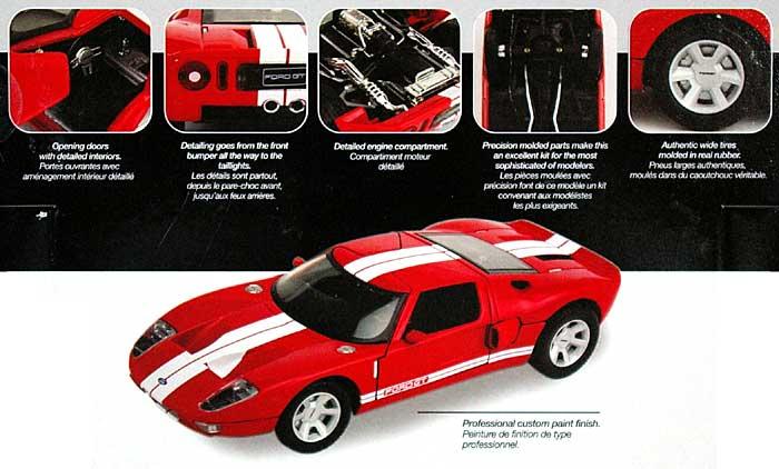 フォード GT コンセプトプラモデル(テスターシルバー シリーズ (METAL MODEL KIT)No.640012)商品画像_1