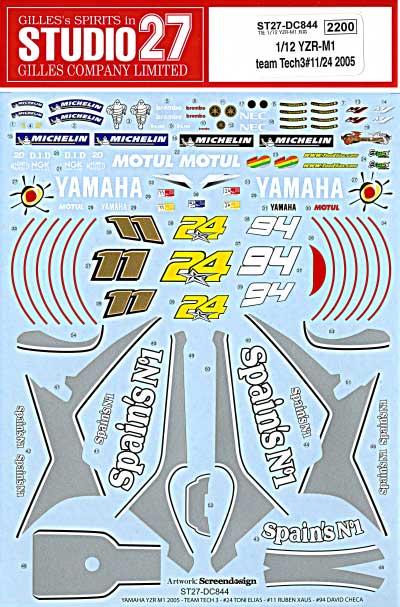 ヤマハ YZR-M1 Teck 3 2005 #11 Ruben Xaus、#24 Toni Elias、#94 David Checaデカール(スタジオ27バイク オリジナルデカールNo.DC844)商品画像