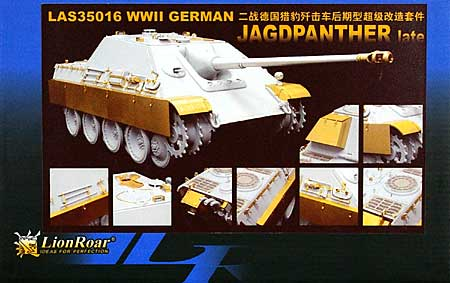 WW2 ドイツ軍 ヤクトパンター用 エッチングパーツセットエッチング(ライオンロア1/35 Full Set of SuperDetail-Up Conversion SeriesNo.LAS35016)商品画像