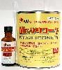Mr.シリコーン 1kg (硬化剤付)
