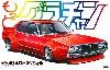 ケンメリ 4Dr スペシャル (CG110・1972年)