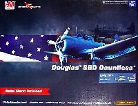SBD-3 ドーントレス 珊瑚海海戦スペシャル