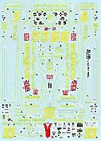 ロータス タイプ79 フルスポンサーデカール DX版 (タミヤ対応)