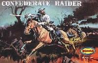 コンフェデレート ライダー 南北戦争 南軍騎兵