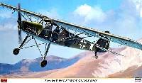 ハセガワ1/32 飛行機 限定生産フィーゼラー Fi156C シュトルヒ グランサッソ