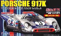 ポルシェ 917K 1971年 セブリング12時間 優勝者 ゼッケン No.3 (専用エッチングパーツ付き)