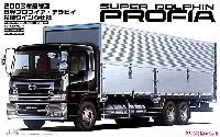 フジミ1/32 トラック シリーズ日野プロフィア テラビィ 2003年最終型 冷凍ウイング仕様
