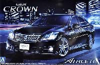 アオシマ1/24 ザ・ベストカーGTGRS202 クラウン アスリート '10