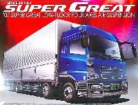 アオシマ1/32 ヘビーフレイト シリーズ三菱ふそう '07 スーパーグレート 低床四軸エアサス仕様