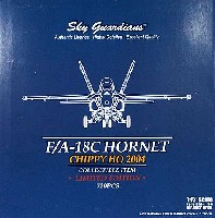 ウイッティ・ウイングス1/72 スカイ ガーディアン シリーズ (現用機)F/A-18C ホーネット チッピー・ホー 2004
