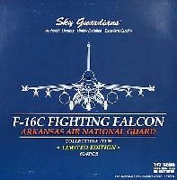 ウイッティ・ウイングス1/72 スカイ ガーディアン シリーズ (現用機)F-16C ファイティングファルコン アーカンソー エアー ナショナル ガード