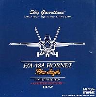 ウイッティ・ウイングス1/72 スカイ ガーディアン シリーズ (現用機)F/A-18A  ホーネット ブルーエンジェルス