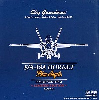 F/A-18A  ホーネット ブルーエンジェルス