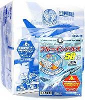童友社1/144 現用機コレクションT-4 ブルーインパルス 50周年 (1BOX)