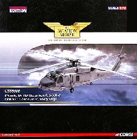 シコルスキー SH-60F オーシャンホーク アメリカ海軍 空母エンタープライズ搭載 HS-7 ダスティ・ドッグス