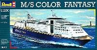 レベル1/1200 艦船キットM/S カラー ファンタジー