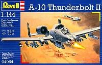 レベル1/144 飛行機A-10 サンダーボルト 2