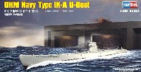 ホビーボス1/350 艦船モデルドイツ海軍 Uボート 9A