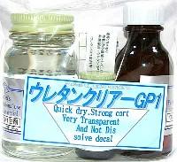 ウレタンクリアー GP1
