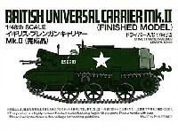 タミヤ1/48 ミリタリーミニチュアコレクションイギリス ブレンガンキャリアー Mk.2