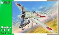 スペシャルホビー1/32 エアクラフト中島 キ-27 97式戦闘機 甲型 ノモンハン エース