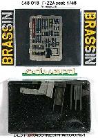 エデュアルド1/48 BRASSINF-22A ラプター用 イジェクションシート (ハセガワ対応」)