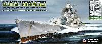 ドイツ海軍 重巡洋艦 アドミラル・ヒッパー (エッチングパーツ付)