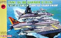 ドラゴン1/144 ウォーバーズ (プラキット)USMC AV-8B ハリアー 2 プラス VMA-311 トムキャッツ & VMM-162(Rein) ゴールデンイーグルス」 (2機セット)