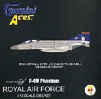 F-4M (ファントム FGR.2) イギリス空軍 ヴィルデンラート基地 XV498