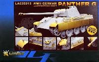WW2 ドイツ陸軍 パンターG型用