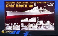 WW2 英海軍 巡洋戦艦 H.M.S. レパルス (1941)用