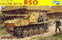 サイバーホビー1/35 AFV シリーズ ('39~'45 シリーズ)ドイツ軍 7.5cm PaK40/4搭載型 RSO