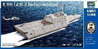 トランペッター1/350 艦船シリーズアメリカ海軍 LCS-2 インディペンデンス