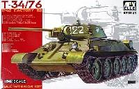 T-34/76戦車 1942年 第112工場製