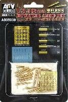 AFV CLUB1/35 AG ディテールアップパーツアメリカ 105mm 榴弾砲 弾薬セット (真鍮製)
