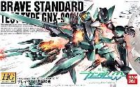 バンダイHG ガンダム00GNX-903VS ブレイヴ 一般用試験機