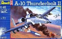 レベル1/48 飛行機モデルA-10A サンダーボルト 2