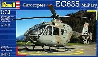 ユーロコプター EC635 ミリタリー