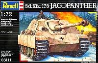 レベル1/72 ミリタリーSd.kfz.173 ヤークトパンサー