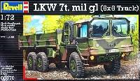 レベル1/72 ミリタリーMAN LKW 7t mil gl 6輪トラック