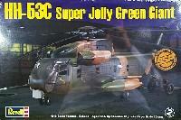 レベル1/48 飛行機モデルHH-53C スーパー ジョリー グリーン ジャイアント SSP