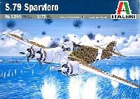 イタレリ1/72 航空機シリーズサボイア・マルケッティ SM79 スパルビエロ