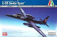 イタレリ1/48 飛行機シリーズU-2R セニアースパン